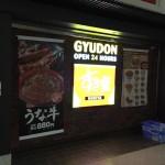 関西国際空港に夜中に到着して腹ごしらえするならすき家という手も有る