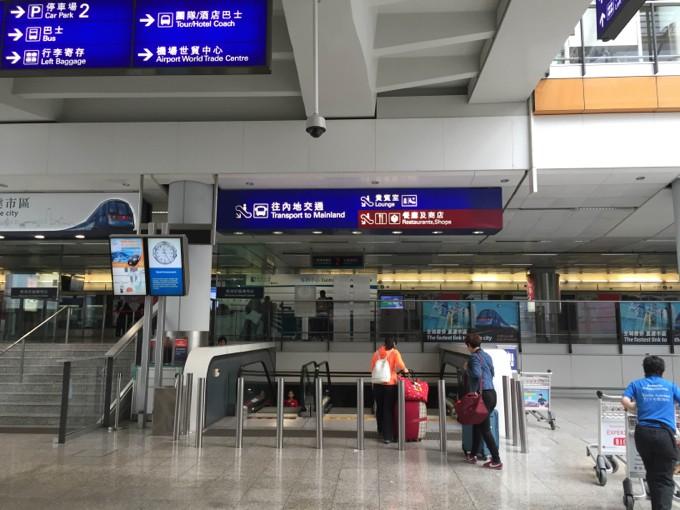 香港国際空港 アライバルラウンジ 場所