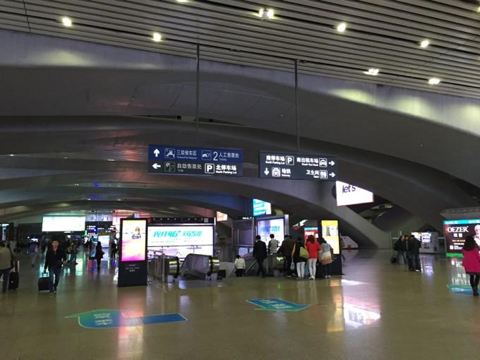広州南駅 地下鉄