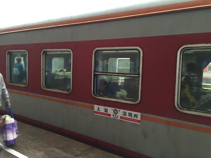 広州 K 列車
