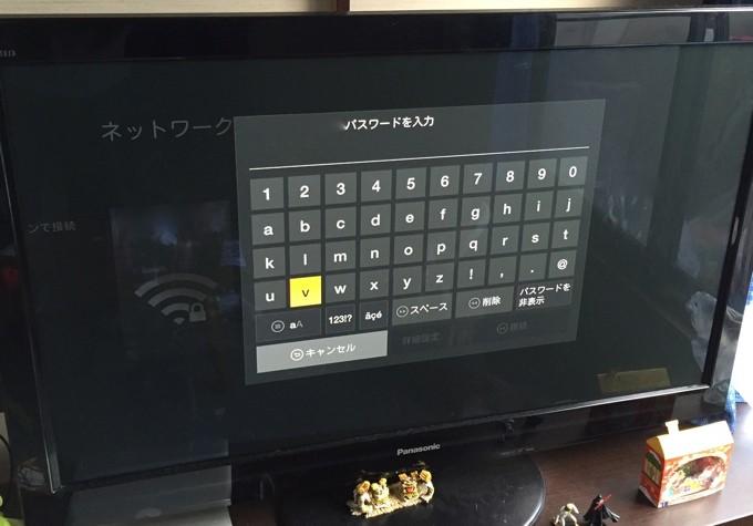 TVでFire TV Stickを設定