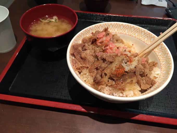 関空 すき家 牛丼