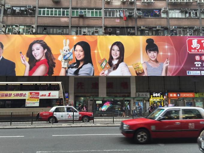 香港 先達広場