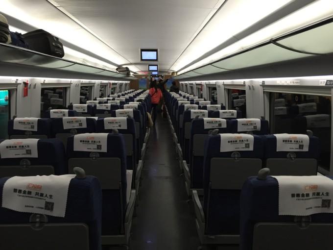 中国 高速鉄道 車内