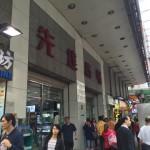 香港のスマホ天国!旺角(モンコック)の先達広場に行ってきました
