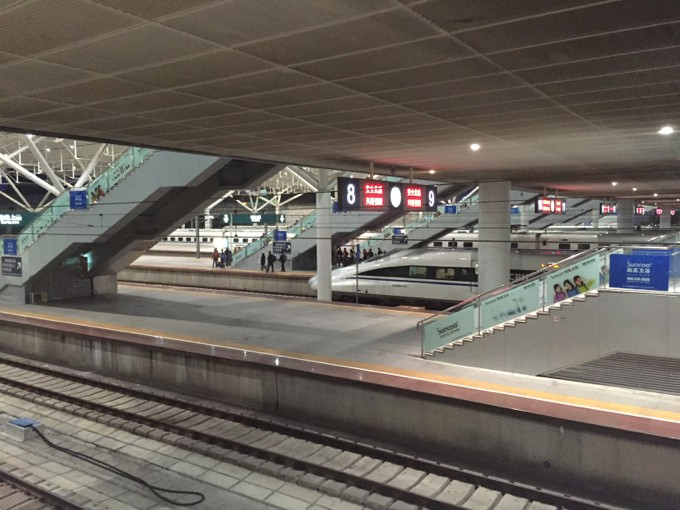 深セン北駅 高速鉄道 乗り場