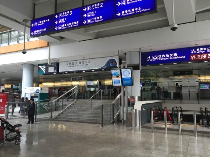 香港国際空港 アライバルラウンジ