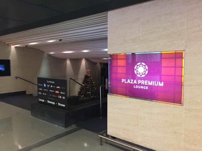 香港 PLAZA PREMIUM LOUNGE