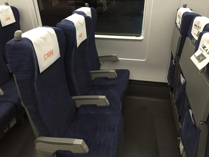 中国 高速鉄道 座席