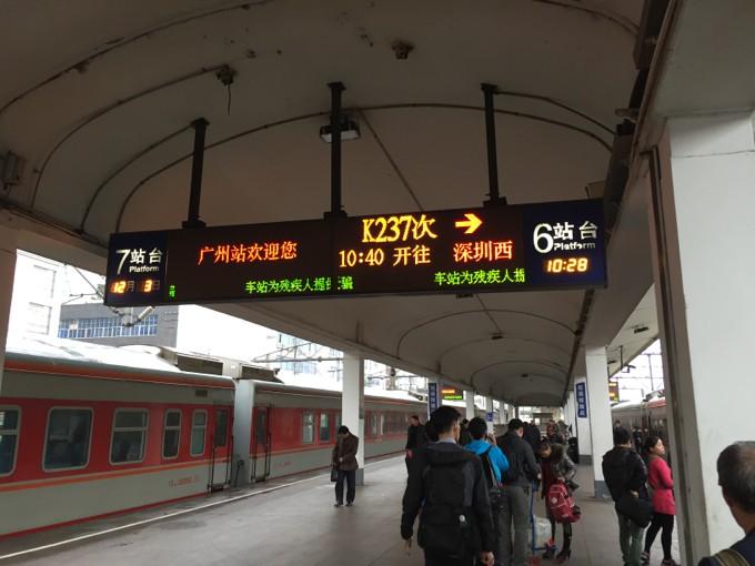 広州 列車