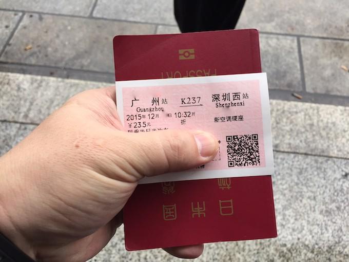 中国 チケット