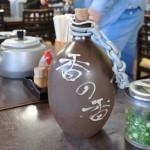 香川県の超有名うどん店「長田 in 香の香」で釜あげうどんを食してきた。とにかくだしが凄かった!