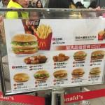 香港国際空港で夜を明かすって?大丈夫!マクドナルドが有る