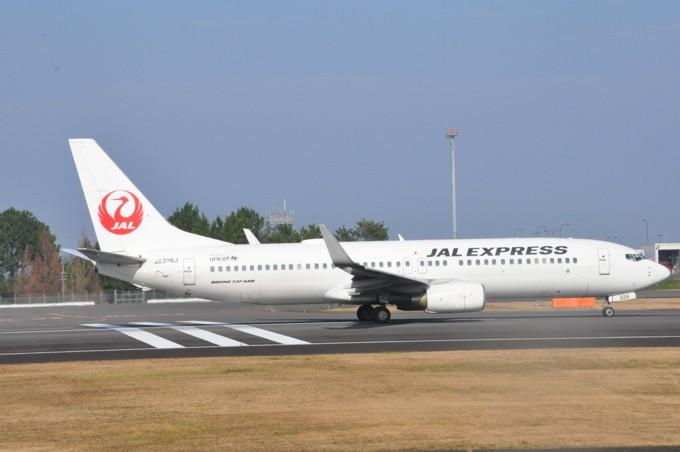 高松空港 JAL