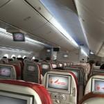スーパーフライヤーズカード所持でAir Indiaに乗ったら3つの荷物を預けれた話し