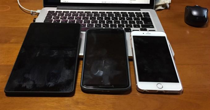 Fireタブレット Nexus 6 iPhone6s Plus