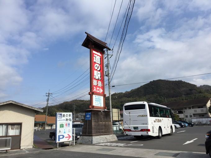 愛媛県 大漁