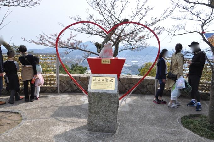 千光寺 恋人の聖地
