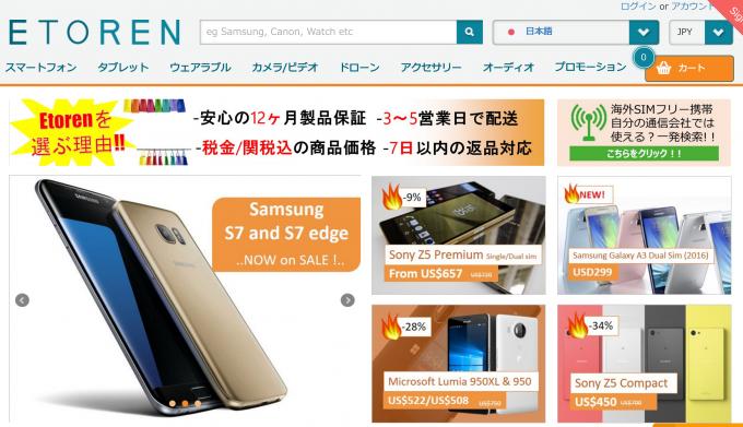 ETOREN Galaxy S7