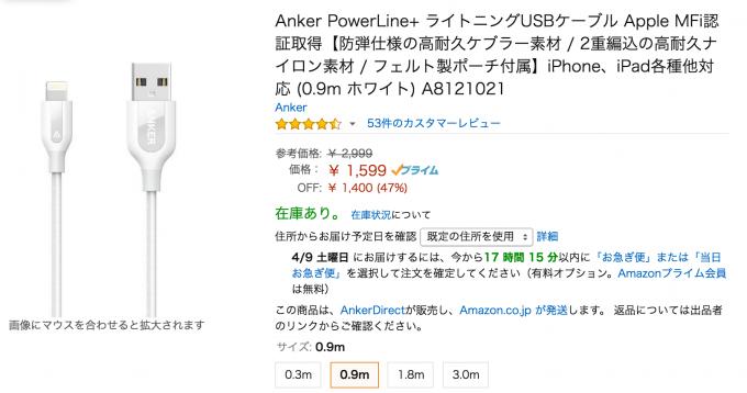 Amazon プライム会員は送料無料
