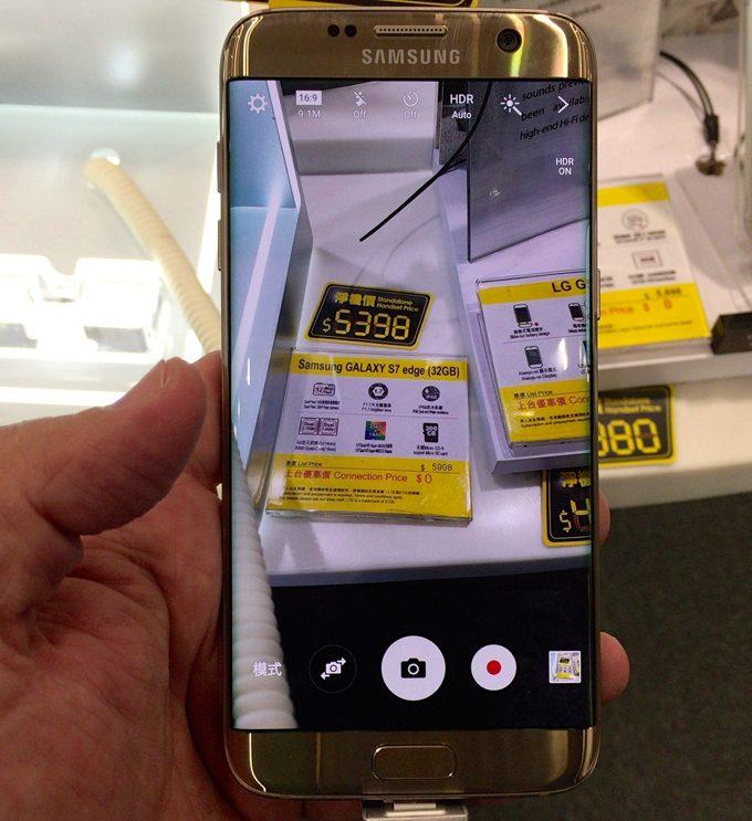 Galaxy S7 Edge カメラアプリ
