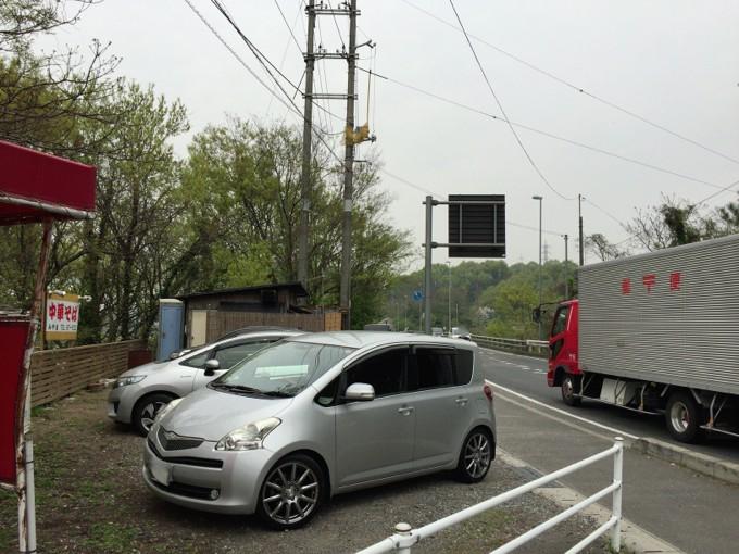 みやま 駐車場