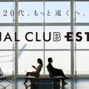 JAL CLUB EST JALカード