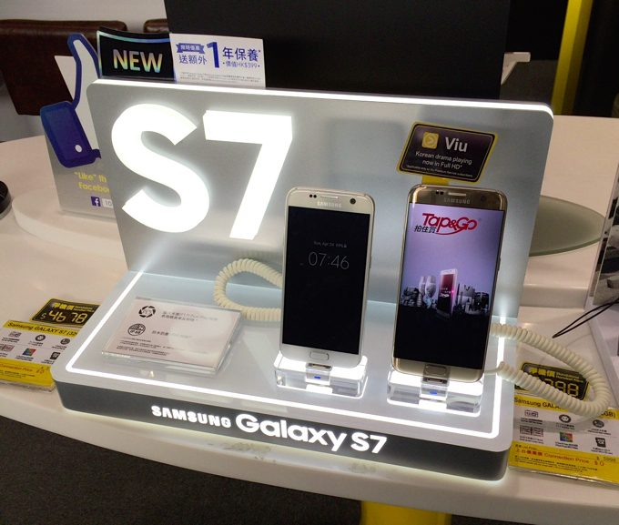 Galaxy S7 実機