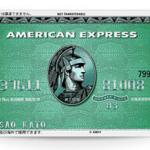 コストコで利用出来るアメックスカードの一覧!使い勝手や年会費は?