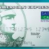 セゾンパール・アメリカン・エキスプレス・カードはコストコ専用に最高のカード
