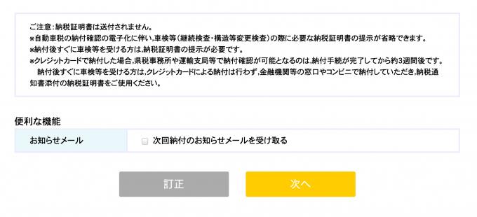 スクリーンショット 2016-05-23 14.49.53