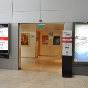 上海浦東国際空港 69番ラウンジ