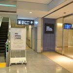 成田国際空港のANAアライバルラウンジを利用しました