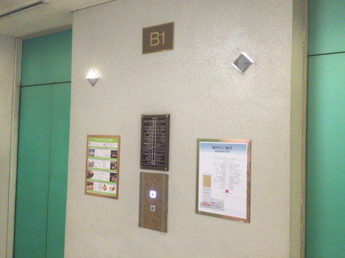 ホテル大阪ベイタワー 地下駐車場