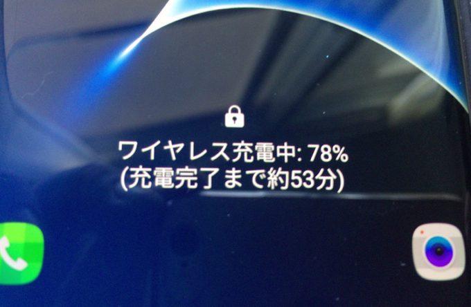 Qi ワイヤレス充電 Galaxy S7 edge