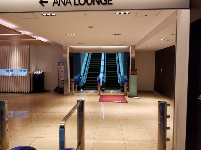 羽田空港 スイートラウンジ