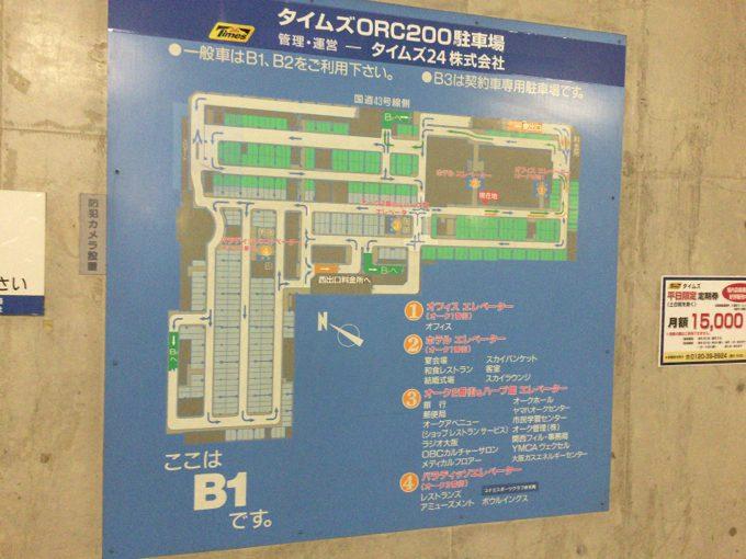 ホテル大阪ベイタワー 駐車場