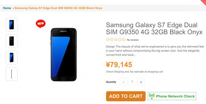 Etoren Galaxy S7 edge