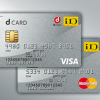 年会費無料のクレジットカードを厳選して紹介!高還元率やコストコで使えるものまで