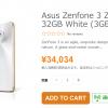 Etoren.comでZenfone 3のホワイトやゴールドカラーが取り扱い開始