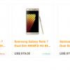 Etoren.comでGalaxy Note 7が販売開始!価格は?性能は?