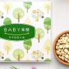 【BABY葉酸ママの恵み】は妊娠中に必要な葉酸をしっかり摂れる!