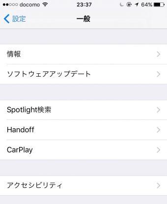 iOS10 消音