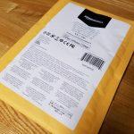 Amazonベーシック(Apple認証取得)ライトニングケーブルのレビュー