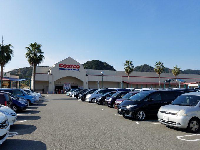 コストコ久山倉庫店