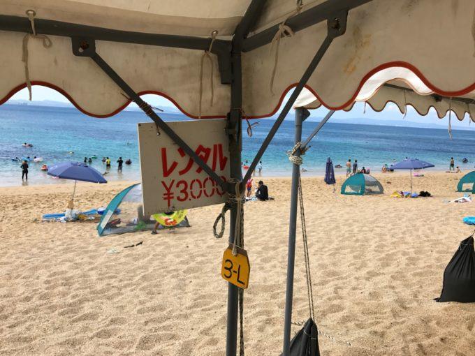 大泊ビーチ テント料金