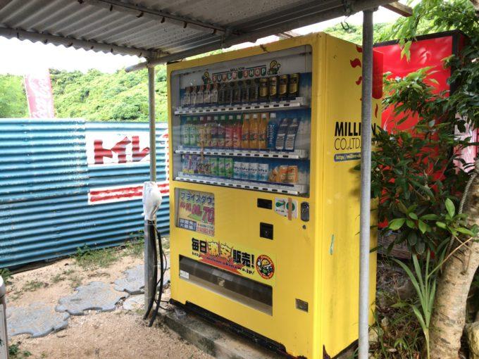 大泊ビーチ 自動販売機