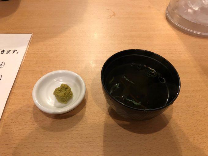 ニクゼン スープ