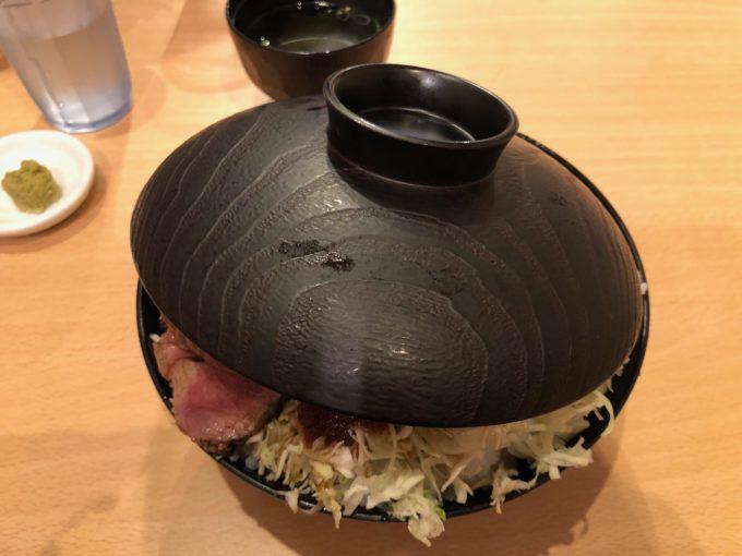 ニクゼン ステーキ丼
